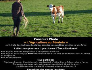 concours photo Agriculture au féminin